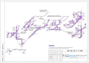Водоснабжение Проект Через Коллектор