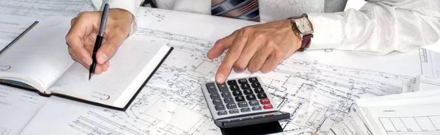 Стоимость услуг проектирования