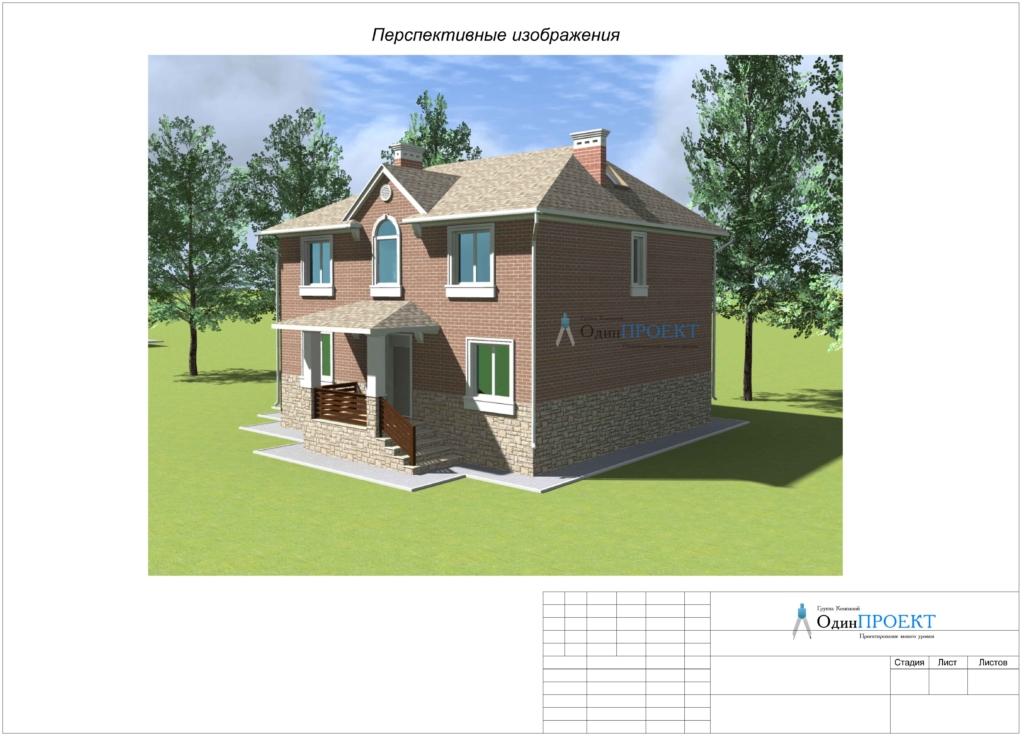 Проект дома 3d
