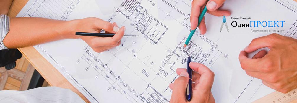 Проектирование: зачем оно нужно и что из себя представляет