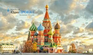 Проектирование и строительство в Москве