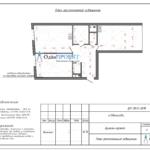 дизайн проект двухкомнатной квартиры одинцово