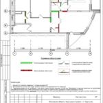 Перепланировка 3 комнатной квартиры. План монтажа перегородок