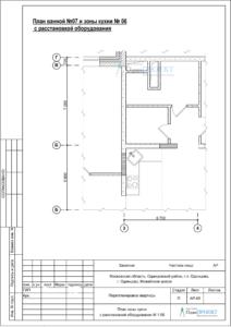 Перепланировка 3 комнатной квартиры. Расстановка оборудования