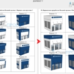 Визуализация входной группы для банка